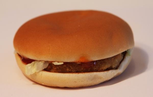 McDonalds Chickenburger Realität Reality Gesamt
