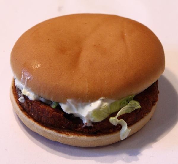 McDonalds Veggie Burger echtes Aussehen actual look