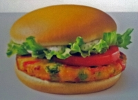 McDonalds Veggie Burger Nährwärte Nutrition Facts