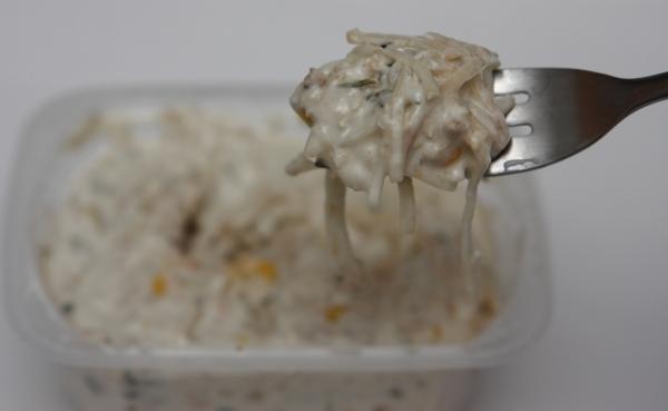 spar veggie bio soja salat aussehen detail inhalt